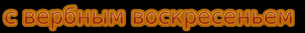 coollogo_com-10636295