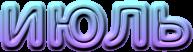 cooltext138044912236430